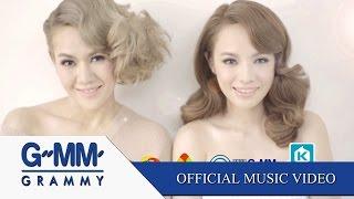 getlinkyoutube.com-รักที่เป็นของจริง (Real Love) - นิว จิ๋ว 【OFFICIAL MV】