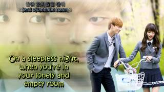Yoon MiRae - I'll listen to what you have to say (who are you: school 2015 OST) lyrics