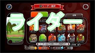 getlinkyoutube.com-【城ドラ】ドラゴンライダー強い【城とドラゴン】