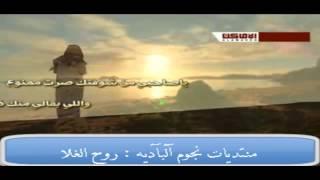 getlinkyoutube.com-شيلة , ذكرى قديمة / علي الكدادي