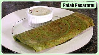 Palak Pesarattu - No Fermentation Dosa | South Indian Breakfast Recipe