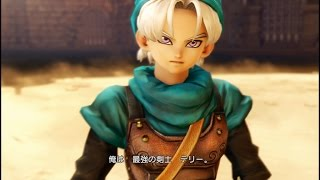 getlinkyoutube.com-【PS4】 ドラゴンクエストヒーローズ テリー登場+キラーマシン戦