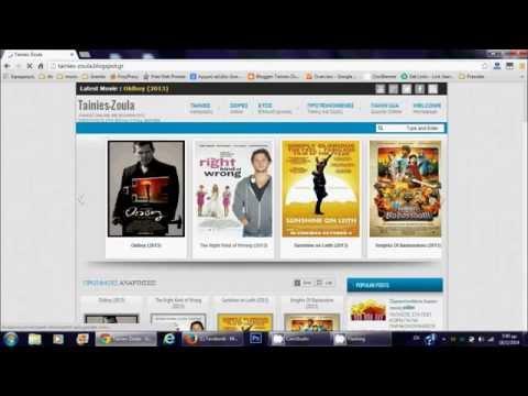 Πώς να παρακολουθήσετε ΔΩΡΕΑΝ ταινίες online με Ελληνικούς υπότιλους