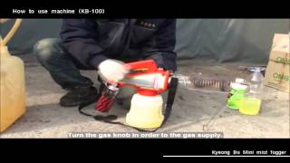 How to use Fogging Machine - KB100