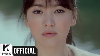 getlinkyoutube.com-Ye sung(예성)_Gray paper(먹지)(Baramibunda(그 겨울, 바람이 분다) OST Part 1) MV