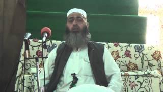 Mufti Abdur Raheem Sb DB Khatam E Nabuwwat Conference (13 Sep 2015)