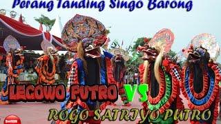 getlinkyoutube.com-Jaranan Legowo Putro 2016 Vs Rogo Satriyo Putro Live Barongan