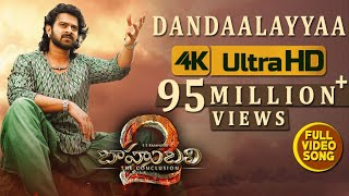 Dandaalayyaa Full Video Song - Baahubali 2 Video Songs | Prabhas, Anushka, Ramya Krishna