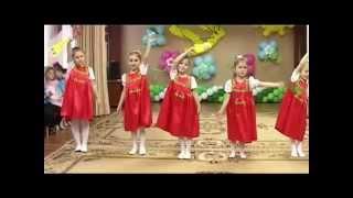"""getlinkyoutube.com-Танец """"Веселые матрешечки"""" (видео Валерии Вержаковой)"""