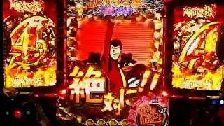 getlinkyoutube.com-CRルパン三世~Im a Super hero~ 394ver part10