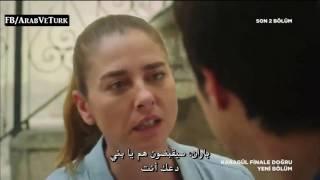 getlinkyoutube.com-مسلسل الوردة السوداء الموسم الرابع الحلقة 36 الجزء الأول مترجم بجودة عالية الوضوح HD 720p