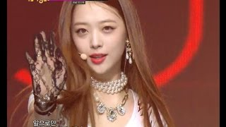 getlinkyoutube.com-【TVPP】f(x) - Red Light, 에프엑스 - 레드 라이트 @ Show! Music Core Live