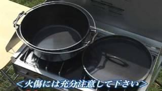 getlinkyoutube.com-ダッチオーブン