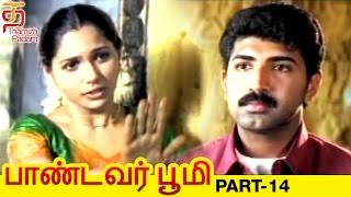 Pandavar Bhoomi Tamil Full Movie   Part 14   Arun Vijay   Rajkiran   Shamitha   Thamizh Padam
