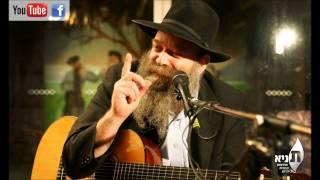 getlinkyoutube.com-ניגון ארבע בבות - הרב יאיר כלב  chabad song - four Gates