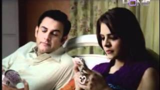 Drama Dil Ko Manana Aya Nahi Episode Of 27 May 2012