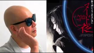 getlinkyoutube.com-宇多丸が石井隆監督の映画「ヌードの夜/愛は惜しみなく奪う」を絶賛