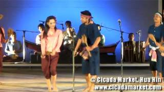 getlinkyoutube.com-เต้นกำรำเคียว By Sasi Theatre