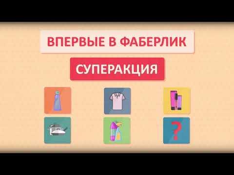 Суперакция: каждый шестой товар за 1 рубль!