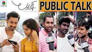 Lover Publick talk | Raj Tarun | Riddhi | Dil Raju Telugu 2018 Latest Movie #Lover Review & Response