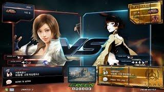 getlinkyoutube.com-TEKKEN 7 Fr 12/1 Okay(Asuka) vs Dotoring(Josie) (철권7 Fr 요솜 vs 도토링)