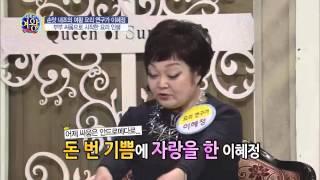 getlinkyoutube.com-[예능]내조의 여왕_25회