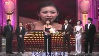 getlinkyoutube.com-河智苑凭黄真伊里的演出所得过的奖项 Awards Received by Ha Ji Won for her Performance in Hwang Jini