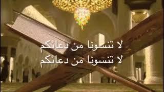 getlinkyoutube.com-جزء عم للشيخ أحمد العجمي