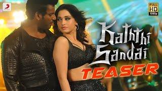 Kaththi Sandai - Official Tamil Teaser | Vishal, Vadivelu, Tamannaah | Hiphop Tamizha