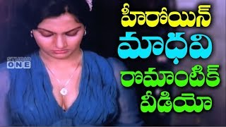 getlinkyoutube.com-Madhavi and kamal hassan Romantic scene In Amavasya Chandrudu