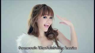 getlinkyoutube.com-Thai song : ไปน่ารักไกลๆหน่อย - สโมสรชิมิ3