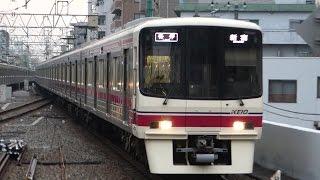 getlinkyoutube.com-【FHD】京王線・京王新線 笹塚駅にて Part 1(At Sasazuka Station on the Keio Line and Keio New Line Part 1)