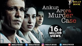 Ankur Arora Murder Case Full Movie | Hindi Movies 2017 Full Movie | Kay Kay Menon | Tisca Chopra