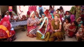 "getlinkyoutube.com-Superhit Rajasthani  Film- "" Fauji ki family-2  "" Song