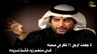 دام تنشدي عليك الانتباه - جديد  عبدالعزيز الرفيدي