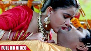 Saiyan Khulal Ba Kewadi | Bhojpuri Movie Song | Shaadi Karke Phas Gaya Yaar width=