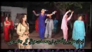 getlinkyoutube.com-pashto new filam song zaba nan gadegam taso tamasha kawey
