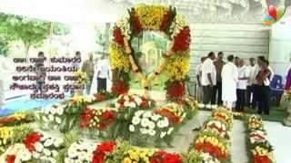 86th Dr Rajkumar Birthday Jayanthi & Doodamane Huduga Launch | Latest Kannada Event