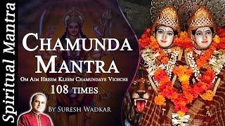 getlinkyoutube.com-Chamunda Mantra || Om Aim Hreem Kleem Chamundaye Vichche || 108 times By Suresh Wadkar