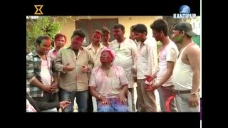 What the Flop  21 Mar - Holi re !