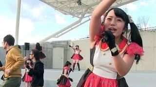 getlinkyoutube.com-【Akagi Dan】DD-あかぎ団10th・他@おおた食と光の祭典~ご当地アイドルまつり~2014.12.06