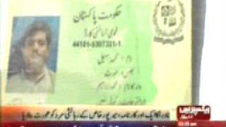 201211 Nadra Change Sex In CNIC In Noukot