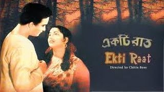 getlinkyoutube.com-BANGLA MOVIE EKTI RAAT   1956