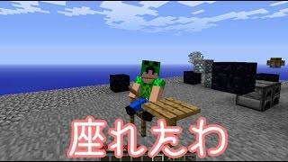 getlinkyoutube.com-2期【Minecraft】へっぴり腰のマインクラフト【ゆっくり実況】 part1