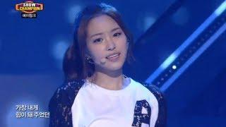 getlinkyoutube.com-Apink - Lovely Day, NoNoNo, 에이핑크 - 러블리 데이, 노노노, Show Champion 20130710