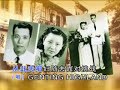 The Song...Tan Sri Lim Goh -(Malaysian Chinese Music Video)