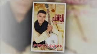 getlinkyoutube.com-Hassan inrzaf Agizol  et mjid lawsam   ..sahra tamghribit new 2016