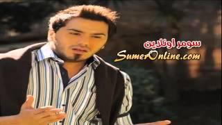 getlinkyoutube.com-نور الزين - خاف ما شوفك يا يمة بعد HD.mp4