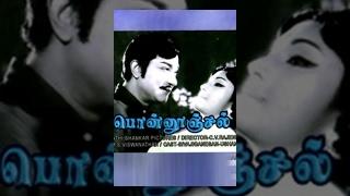getlinkyoutube.com-Ponnunjal