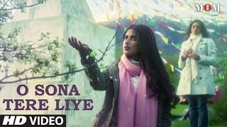 MOM: O Sona Tere Liye Song | AR Rahman | Sridevi Kapoor, Akshaye Khanna, Nawazuddin Siddiqui